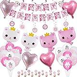 XJLANTTE Katzengeburtstagsfeierzubehör - Katzen-alles- Gute zum Geburtstagbanner, Kronen-Katzenballon, Katzenpfoten-Macaron-Ballon, Herzballon (Set 01)