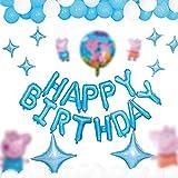 ZSWQ Pig Birthday Balloons,Latexballons,Folienballon,Deluxe-Party-Kit,für Partys und Geburtstage,Ideal, um Ihre Partys zu schmücken
