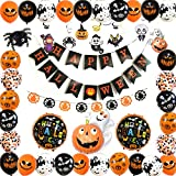 Halloween Ballon Set, Halloween Party Dekoration Happy Halloween Banner Latex Ballons mit Kürbis Folienballons und Geistergruppe Folienballons Partybedarf
